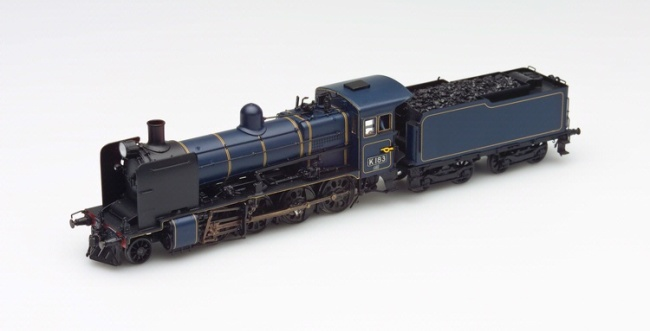 "Victorian Railways ""K"" Class Steam Locomotive"